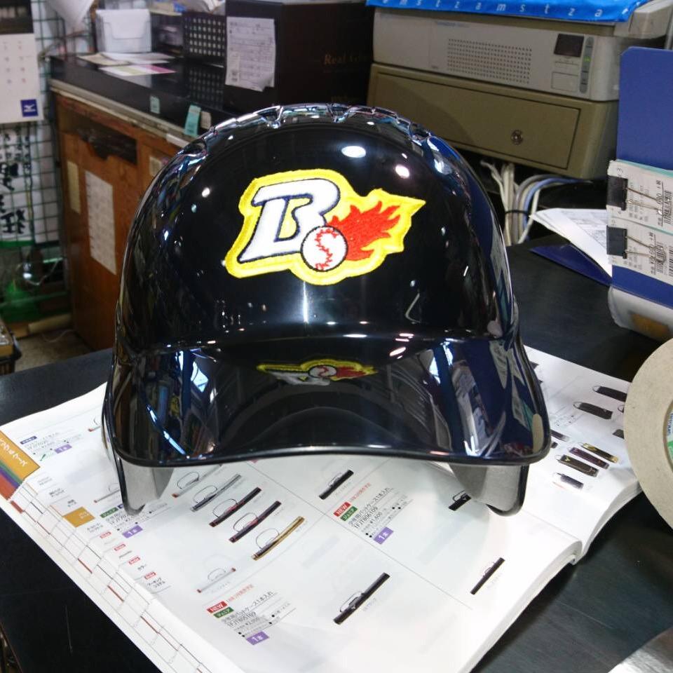 少年野球用ヘルメット
